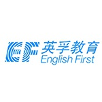 (英孚教育)英语成语言培训(上海)有限公司logo