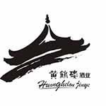武汉天龙黄鹤楼酒业有限公司logo