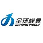 河北金环模具有限公司logo