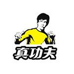 真功夫餐�管理有限公司logo