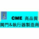 上海矽蒙贸易有限公司logo