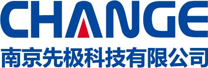 南京先极科技有限公司logo