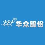 西安华众电子科技股份有限公司logo