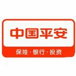 中国平安湖南分公司logo