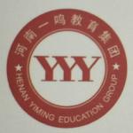 河南一鸣出国留学服务有限公司logo
