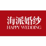 青岛海派婚纱摄影有限公司logo