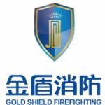 石家庄金盾安全技术工程有限公司