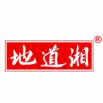 湖南湘楚情食品有限责任公司logo