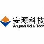 陕西安源科技有限公司logo