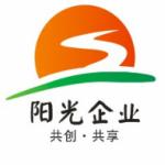 济南奥美商贸有限公司logo