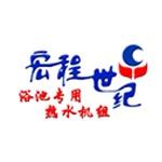 沈�宏程世�o制冷�O�溆邢薰�司logo