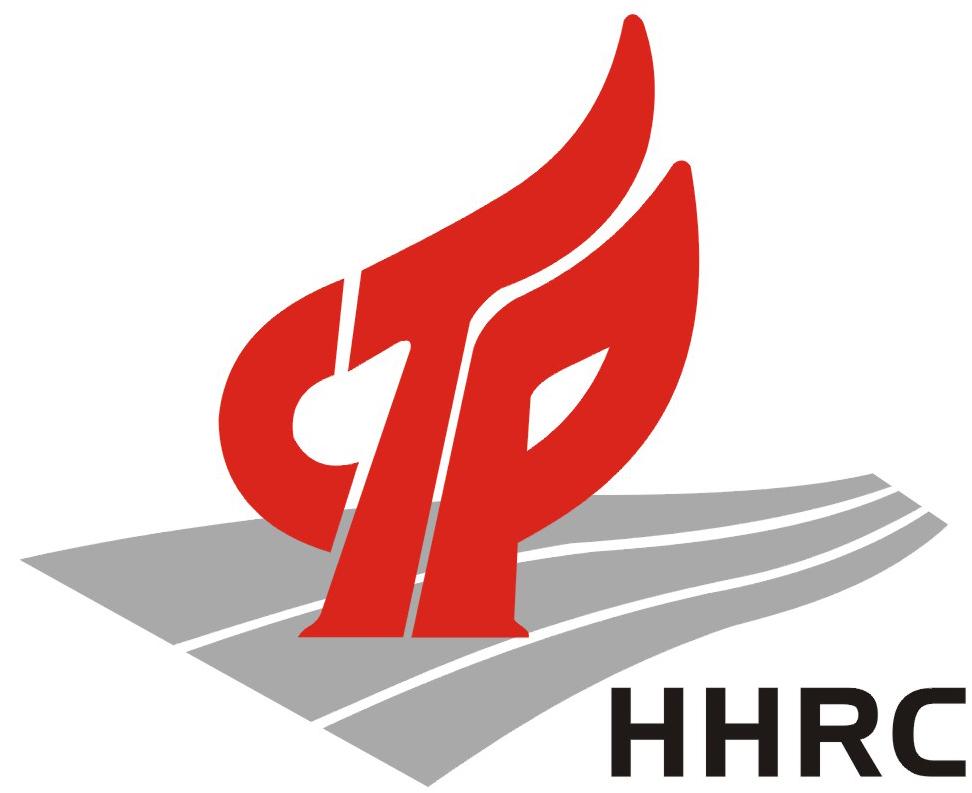 杭州高新区人才开发中心logo