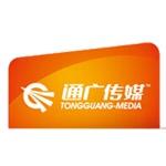 山东通广传媒广告有限公司logo