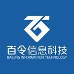百令信息科技(上海)有限公司logo