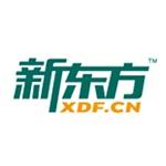 南宁市新东方教育培训学校logo