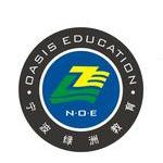 宁波市鄞州绿洲教育信息咨询有限公司logo