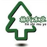 佛山市阿里�林家具有限公司logo