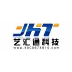 黑龙江艺汇通通讯科技开发有限公司logo