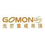 南京光芒贸易有限公司logo