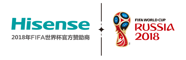 青岛海信国际营销股份有限公司logo