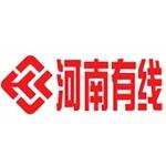 河南有线电视网络集团有限公司logo