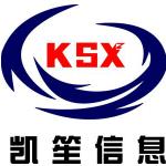 陕西凯笙信息技术有限公司logo