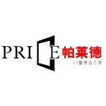 佛山市禅城广宇铝业有限公司logo