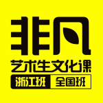 杭州非凡教育咨询有限公司logo