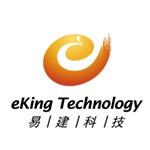 海南易建科技股份有限公司logo