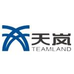 厦门市天岚人力资源服务有限公司logo