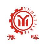 河南豫���V山�C械有限公司logo