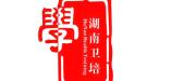 湖南�l培教育�l展有限公司logo