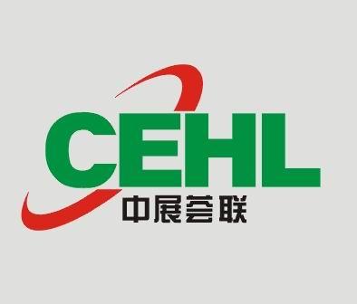 宁波中展荟联国际展览有限公司logo
