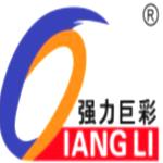 厦门强力巨彩光电科技有限公司logo