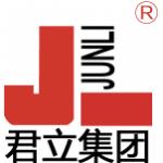厦门君立集团有限公司logo