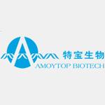 厦门特宝生物工程股份有限公司logo
