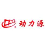 安徽动力源科技有限公司logo
