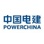 中国水利水电第十工程局有限公司logo