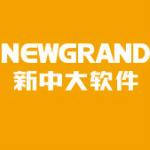厦门新中大软件有限公司logo