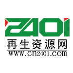 湖南省同力网络信息有限公司logo
