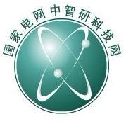 �B�T中智研�件科技有限公司logo