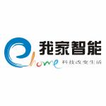 郑州我家电子技术有限公司logo