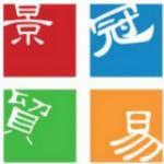 �B�T市景冠�Q易有限公司logo