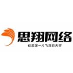 佛山市�德�^思翔�W�j科技有限公司logo
