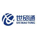 宁波世贸通国际贸易有限公司logo