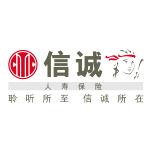 信诚人寿保险有限公司浙江省分公司logo