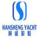 厦门瀚盛游艇有限公司logo