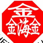 河南鑫海办公设备有限公司logo
