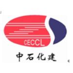 中石化工建设有限公司东方分公司logo