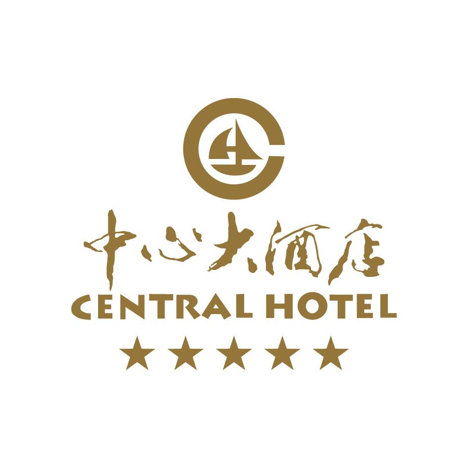南京中心大酒店有限公司logo